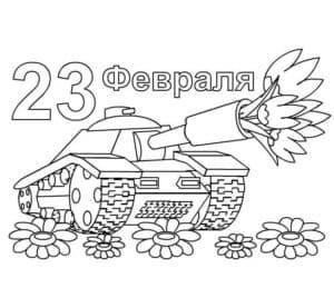 танк стреляет