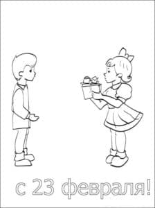 девочка дарит мальчику подарок