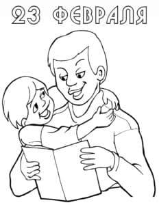 ребенок с папой читают книгу