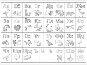 алфавит с животными и фруктами