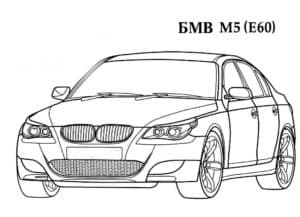 БМВ М5 (Е60)