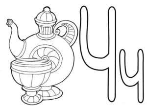 Раскраска буквы Ч чашка