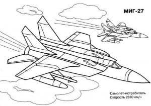 МИГ-27 в небе