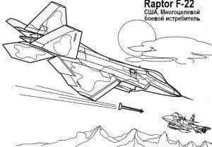 Многоцелевой боевой истребитель Раптор Ф-22