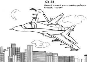 Раскраска истребителя СУ-34