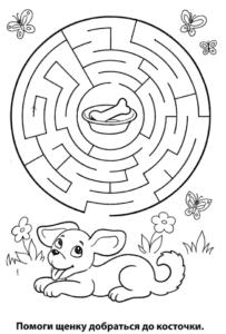 помоги щенку добраться до косточки
