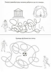 лабиринты легкие для детей