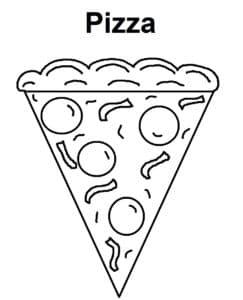 кусочек пиццы с огурцами