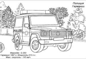 Полиция Германии автомобиль
