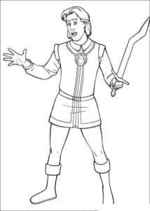Принц с мечом