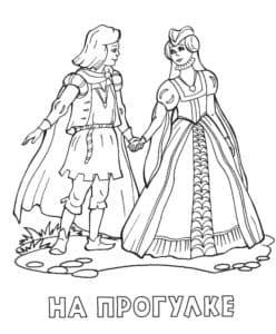 Принц с принцессой на прогулке