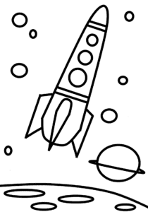 Ракета и звезды