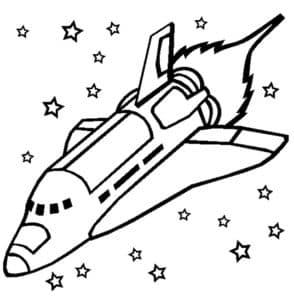 Ракета истребитель