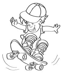 Мальчик едет на скейте