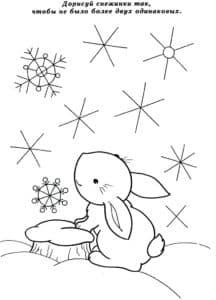 зайчик и снег