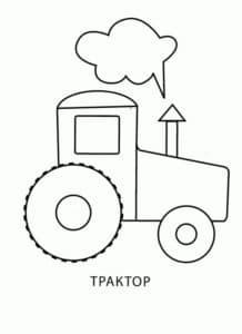Трактор и облако дыма