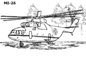 Большой боевой вертолет МИ-26