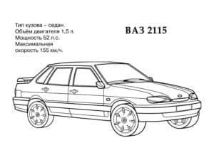 Раскраска ВАЗ 2115