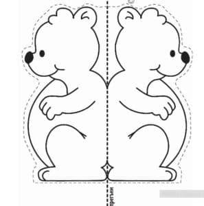 Медвежата для вырезания