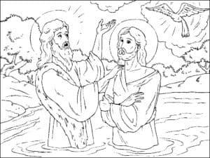 раскраска для детей крещение