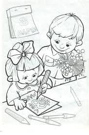 дети рисуют на книге