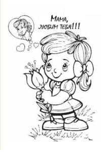 девочка с большим цветком