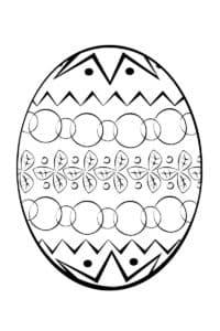 Пасхальное яйцо с звездочками