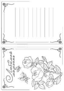любимой маме открытка с цветами