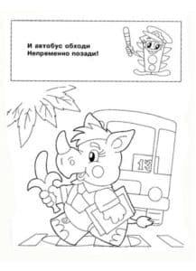 Носорог с бананом