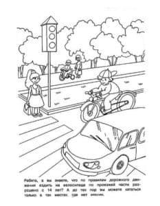 машина и велосипедист