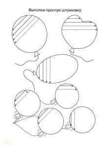 воздушные шарики раскраска штриховка