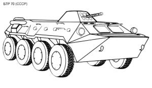 БТР 70 СССР