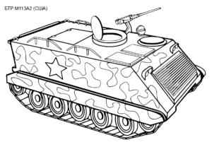 БТР М113А2 (США)