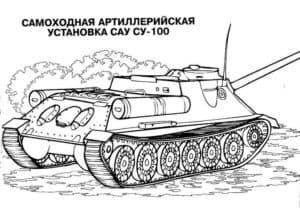 Самоходная артиллерийская установка САУ СУ-100