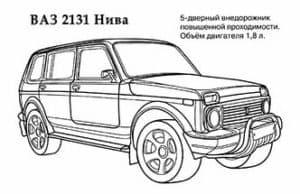 ВАЗ 2131 Нива