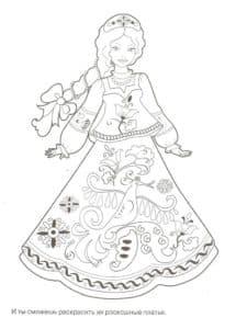 раскрась шикарное платье