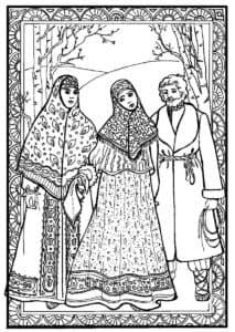 картина сестры и старик