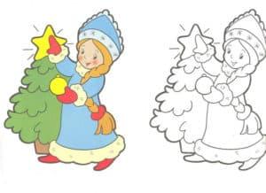 раскраска снегурочка возле елки с цветным образцом
