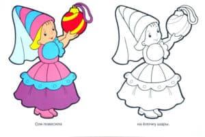 раскраска девочка с шаром с цветным образцом