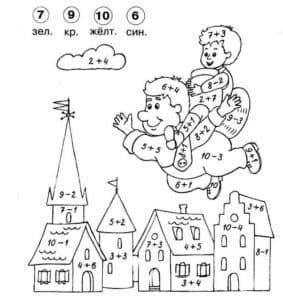 малыш и карлсон раскраска с примерами