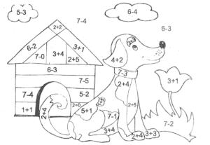 собака и будка раскраска с примерами