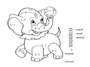 слоненок с мячом раскраска с примерами