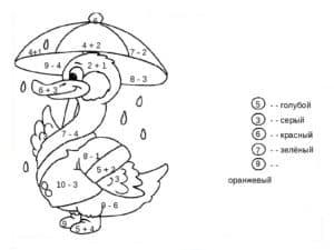 утка под зонтом раскраска с примерами