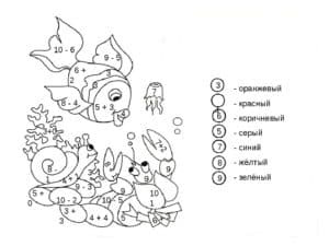 подводный мир раскраска с примерами