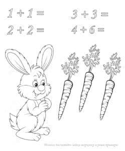 заяц и морковка раскраска с примерами
