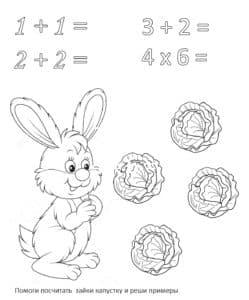 заяц с капустой раскраска с примерами