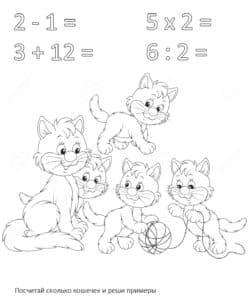 котята раскраска с примерами