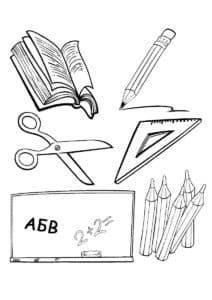 предметы для ученика раскраска
