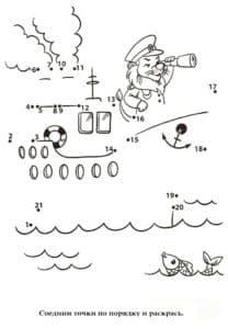 корабль и моряк с цифрами