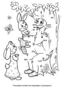 зайчики возле дерева раскраска точки по цифрам